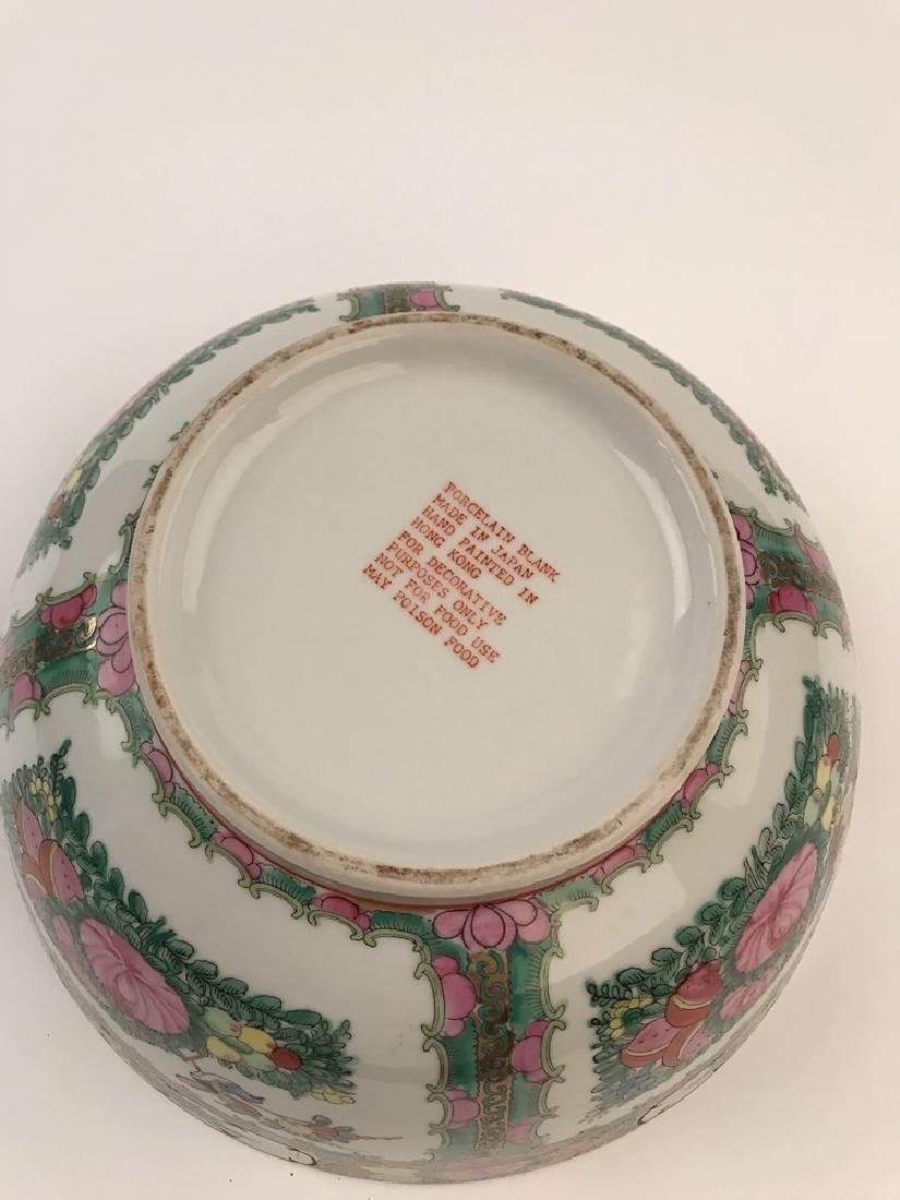 Japanese Porcelain Bowl - 9