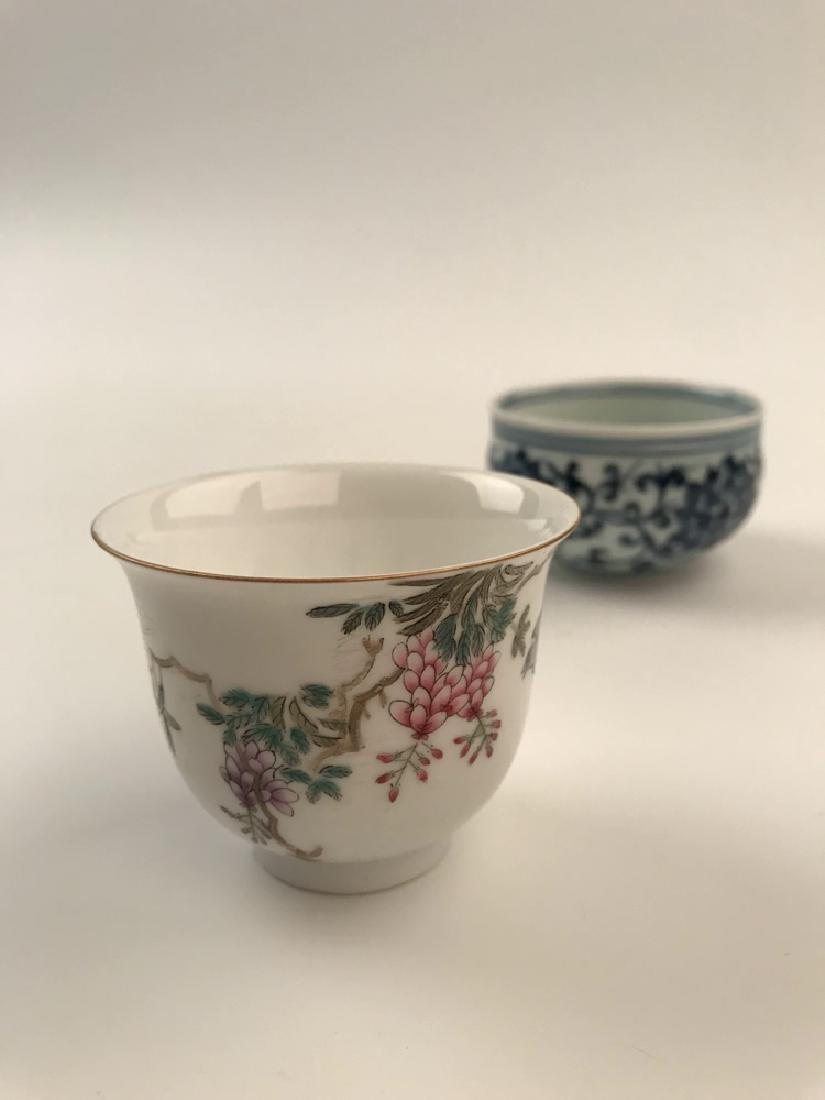 Two pieces Chinese Tea Cups - 2