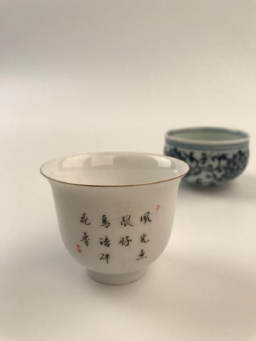Two pieces Chinese Tea Cups - 3