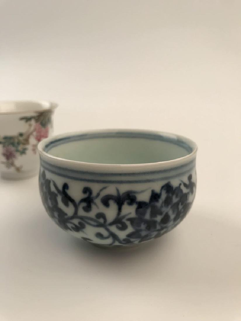Two pieces Chinese Tea Cups - 4