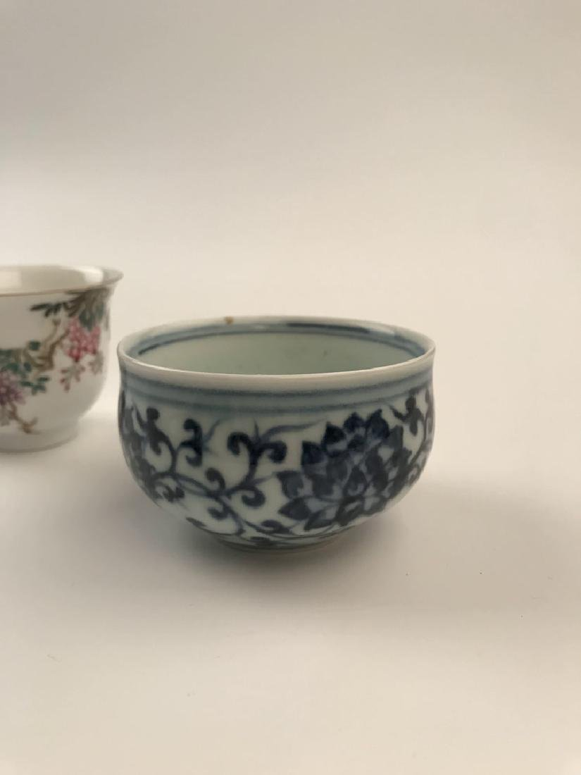 Two pieces Chinese Tea Cups - 5