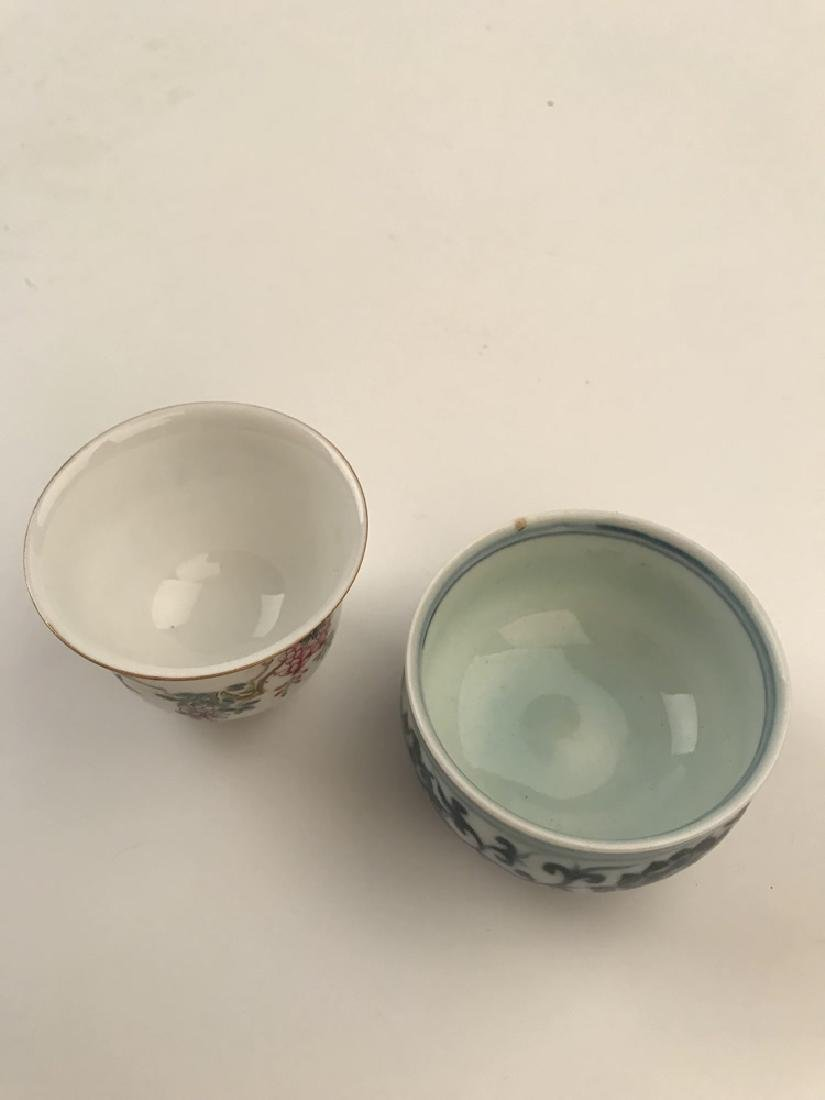 Two pieces Chinese Tea Cups - 6