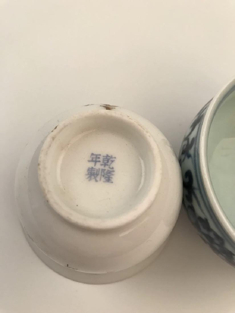 Two pieces Chinese Tea Cups - 8