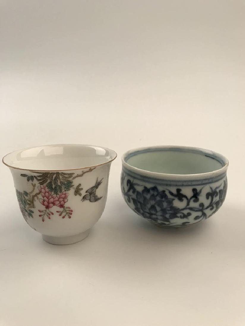 Two pieces Chinese Tea Cups - 9