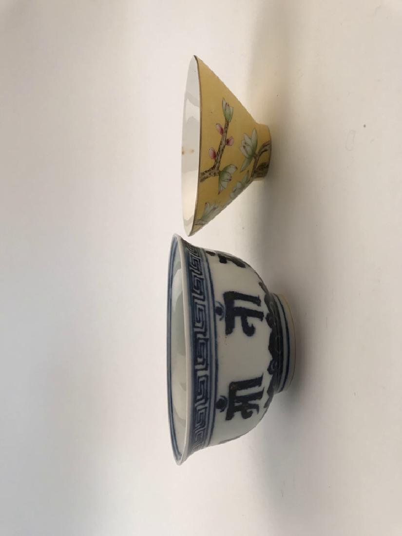 Two Piece Chinese Tea Cup - 2