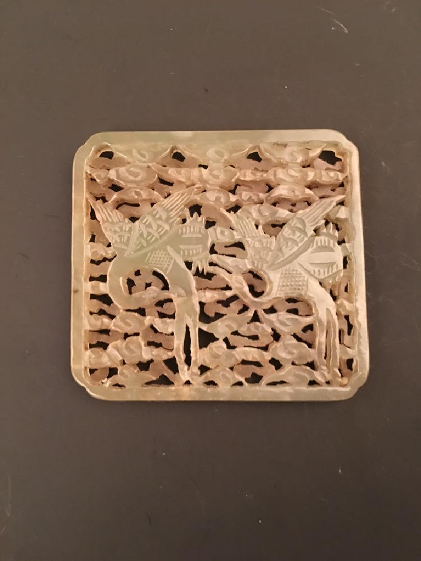Chinese Green Jade Plaque With Cranes Openwork  - 4