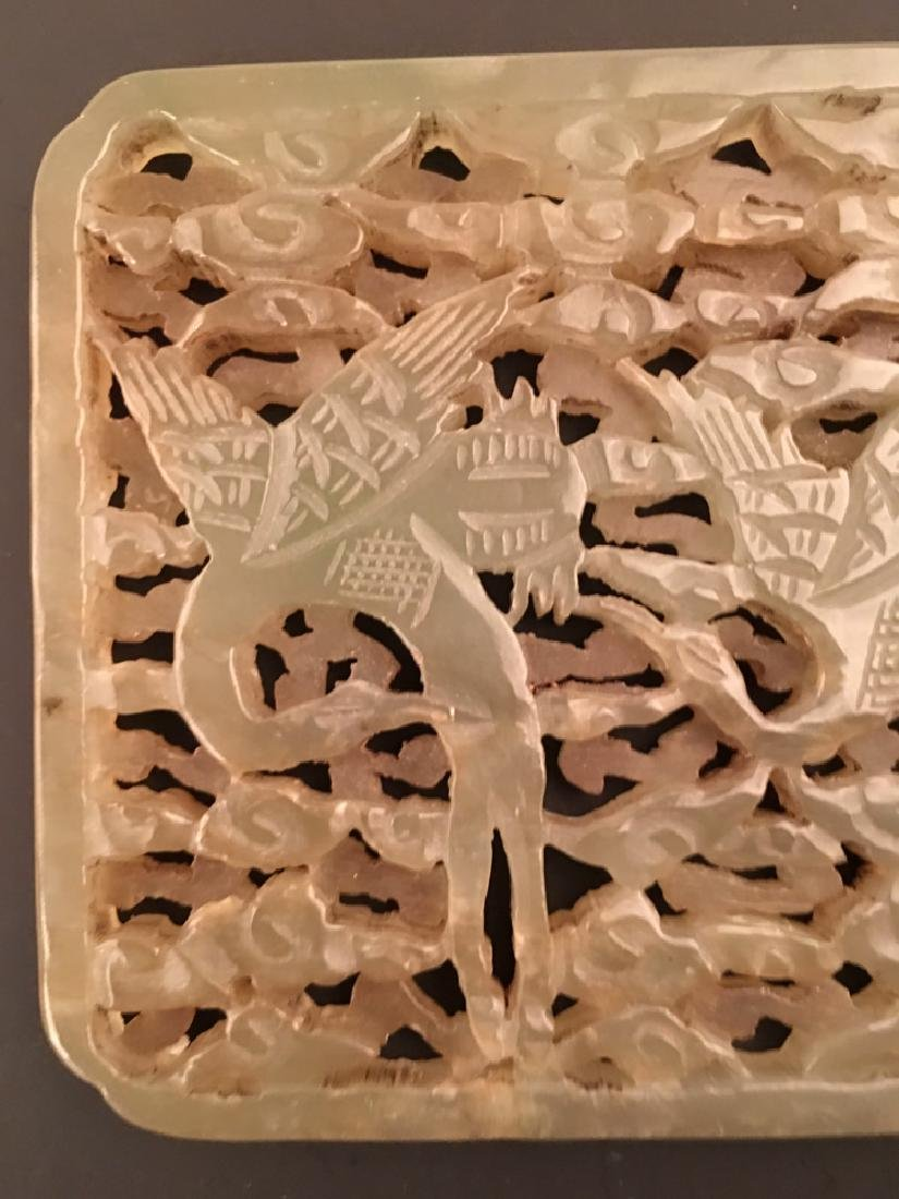 Chinese Green Jade Plaque With Cranes Openwork  - 6