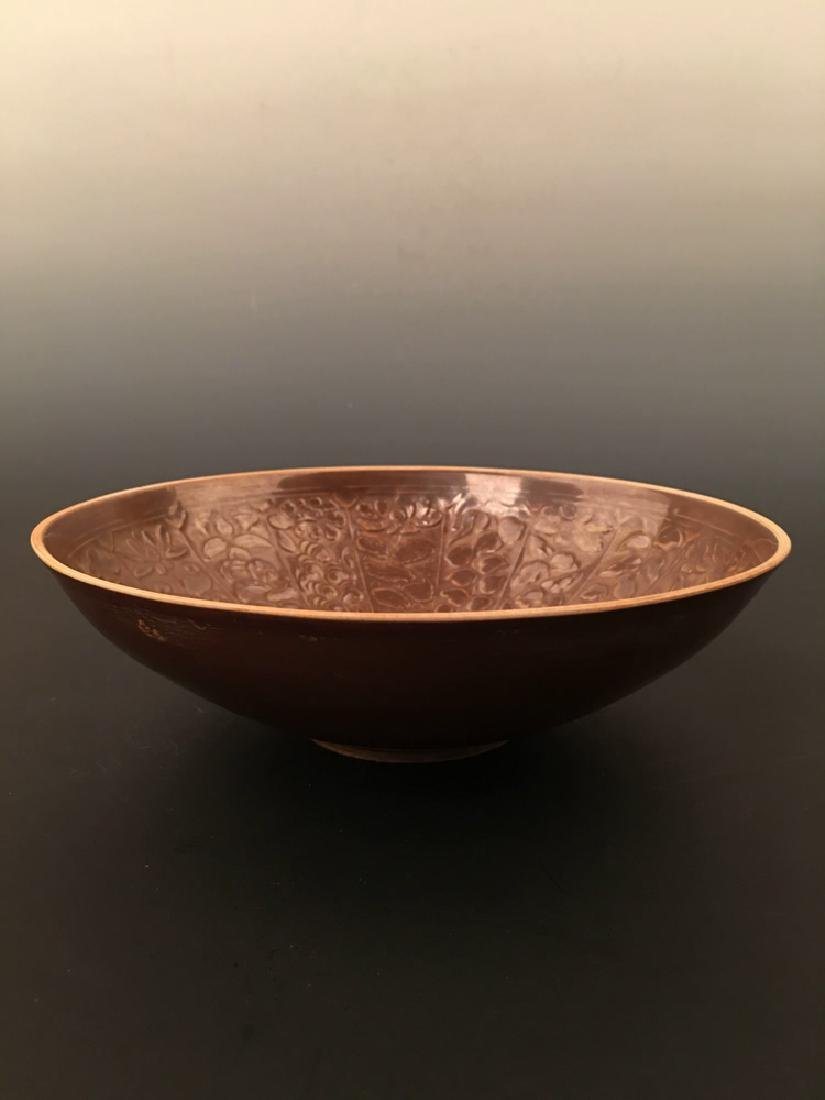 Chinese Brown Glazed Bowl - 6