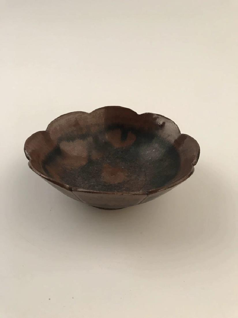Chinese Brown Glazed Bowl - 7