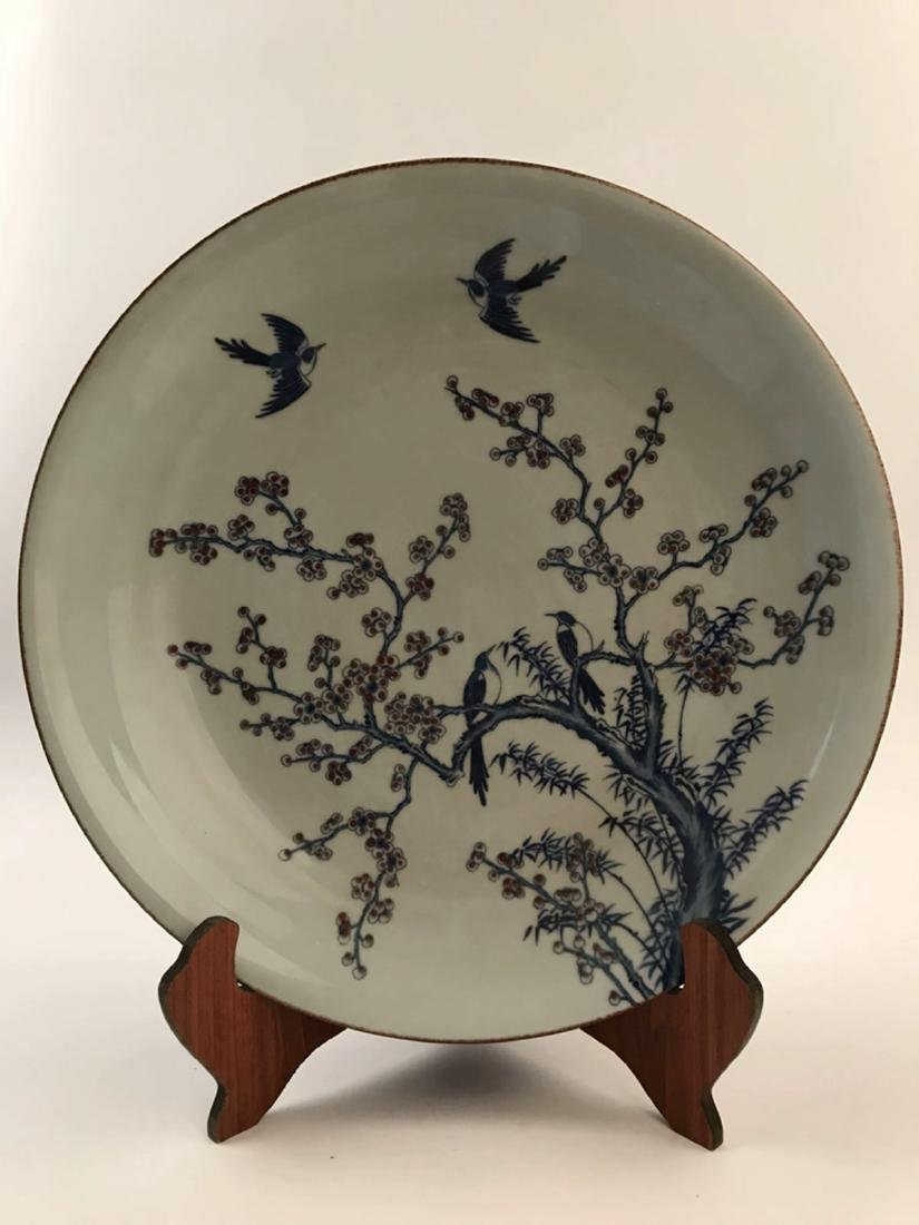 Chinese Blue and Red Porcelain Charger With Kangxi Mark