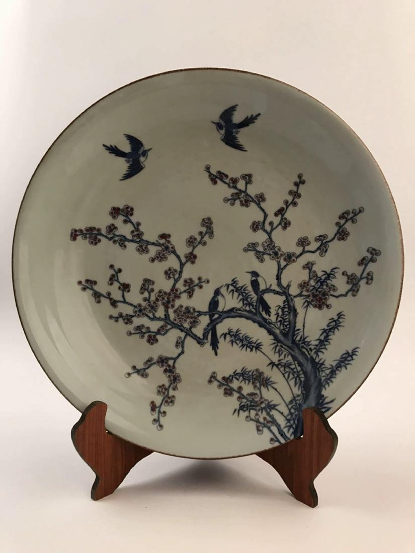 Chinese Blue and Red Porcelain Charger With Kangxi Mark - 6
