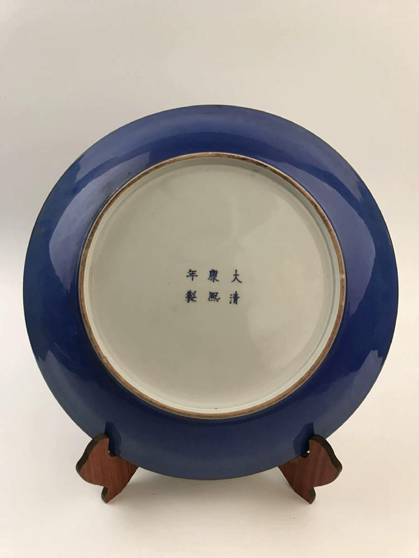 Chinese Blue and Red Porcelain Charger With Kangxi Mark - 7