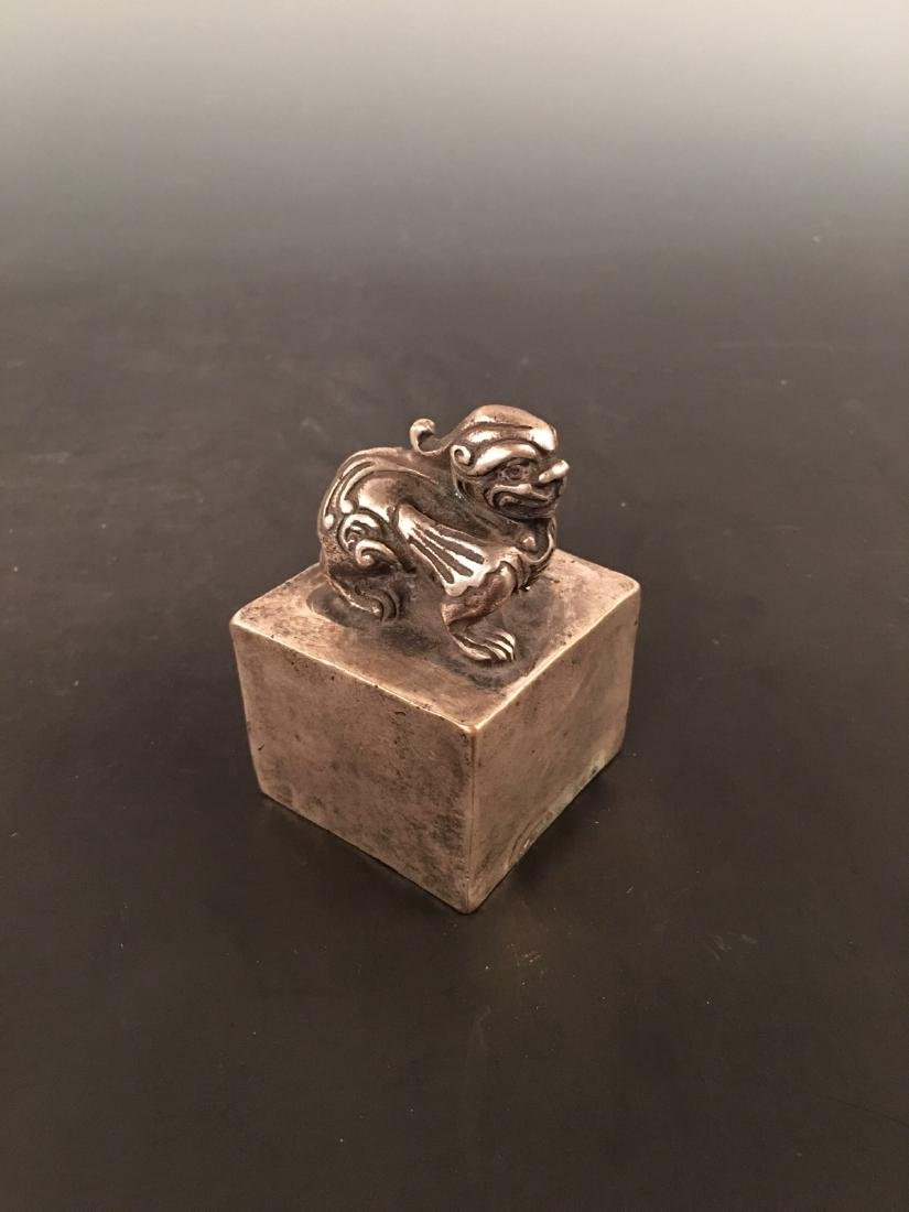 Chinese Silver Beast Knob Seal - 5
