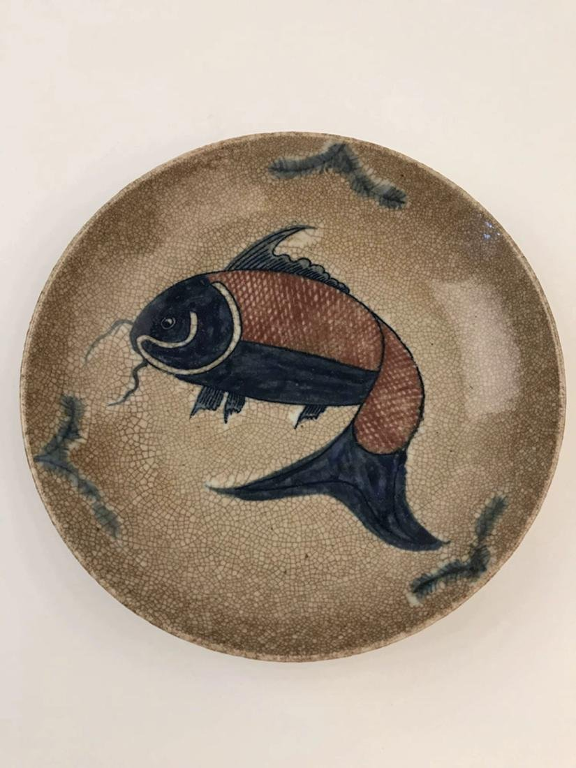 Chinese Blue and Copper Red Fish Plate