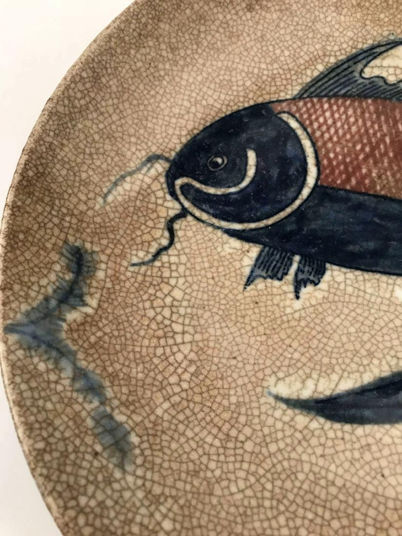 Chinese Blue and Copper Red Fish Plate - 3