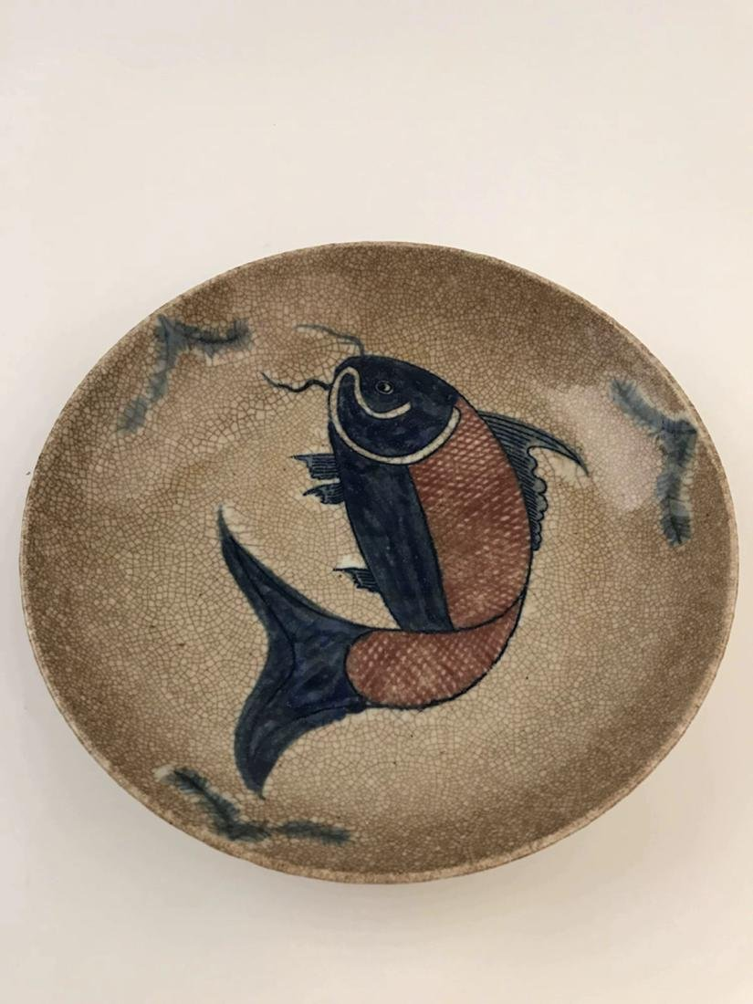 Chinese Blue and Copper Red Fish Plate - 6