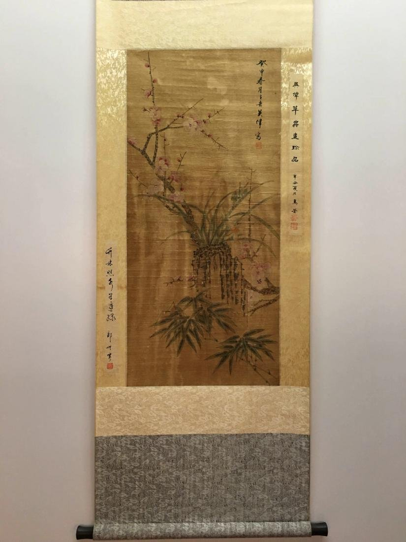 Chinese Hanging Scroll of Grass And Insect With Wu Wei