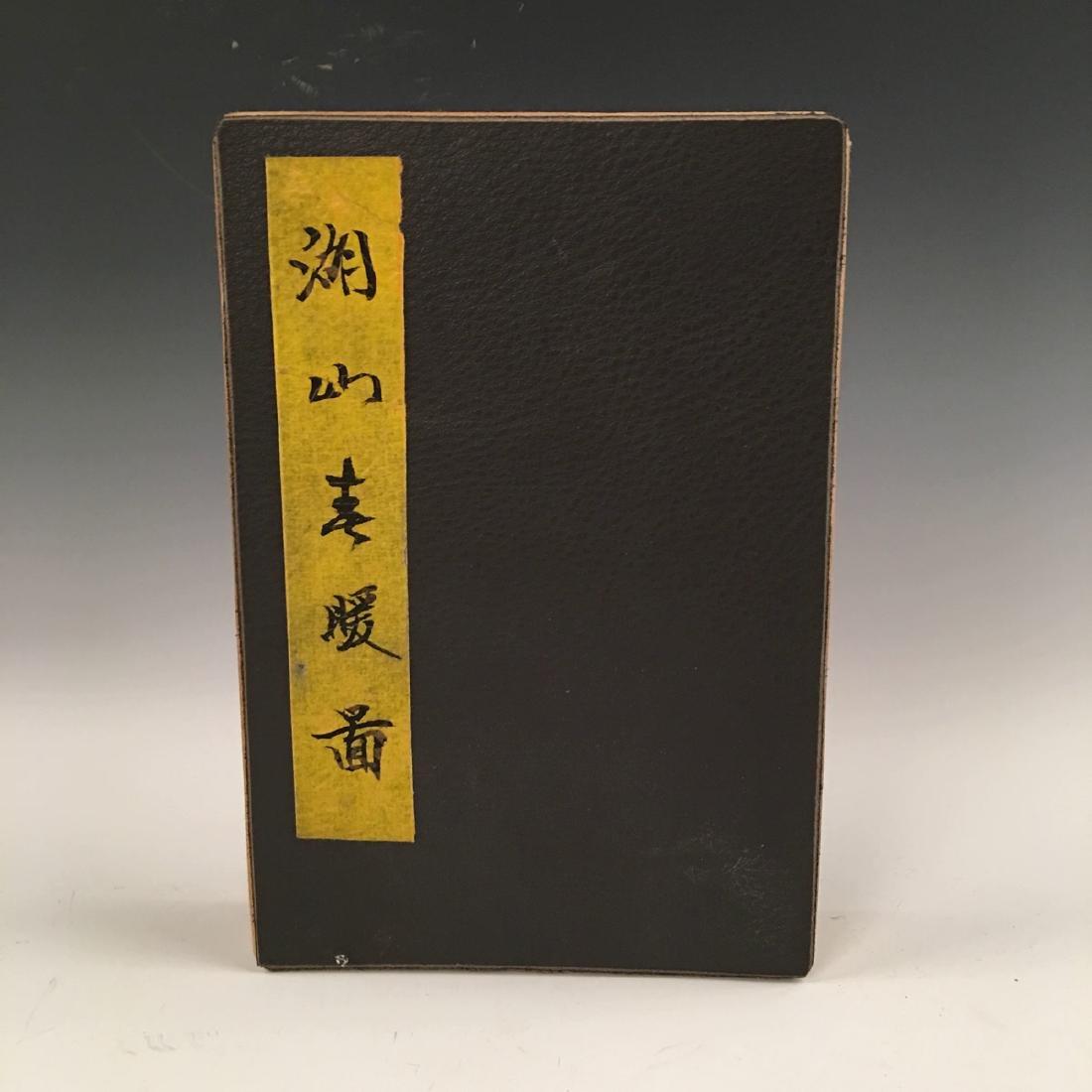 Chinese Folded Painting Album Of Hu Shan Chun Nan Tu
