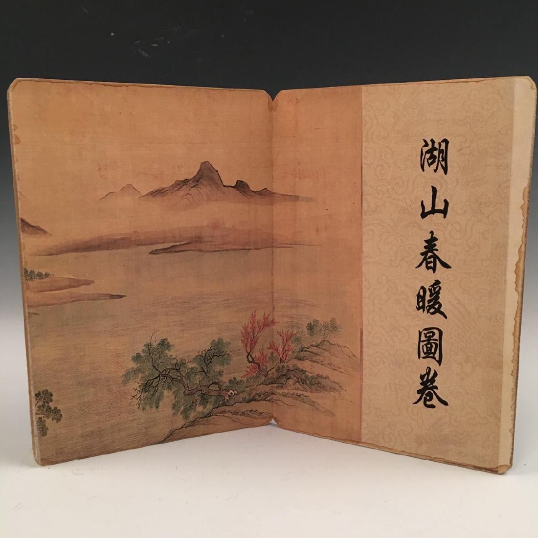 Chinese Folded Painting Album Of Hu Shan Chun Nan Tu - 2