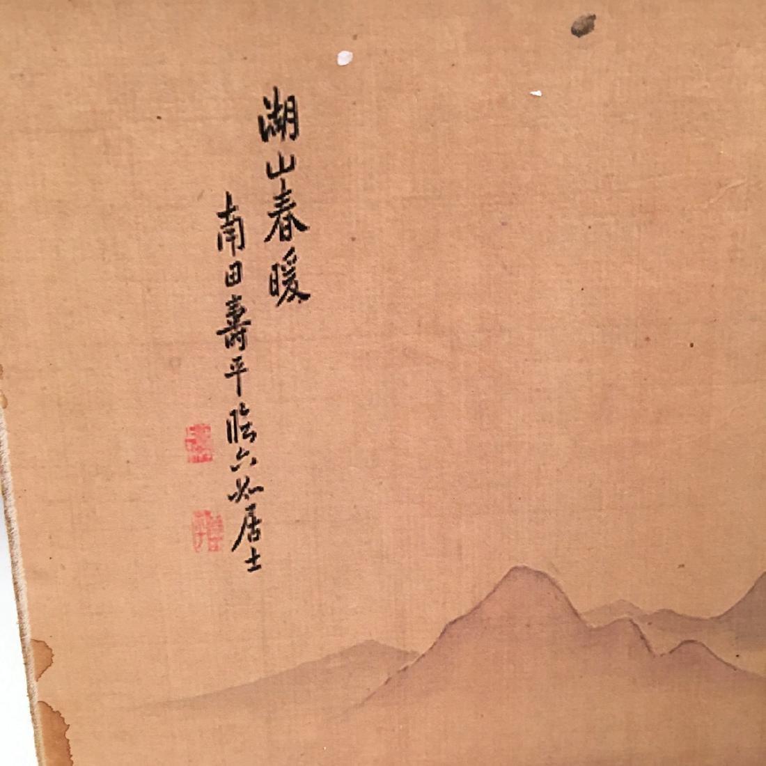 Chinese Folded Painting Album Of Hu Shan Chun Nan Tu - 8