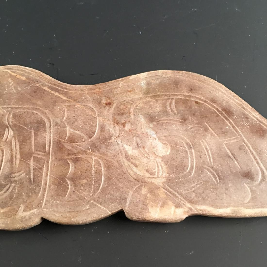 Chinese Carved Jade Pendant - 6