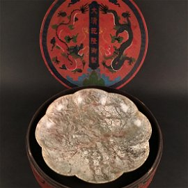 Chinese Archaic Jade Plate, comes with a Box, Qianlong