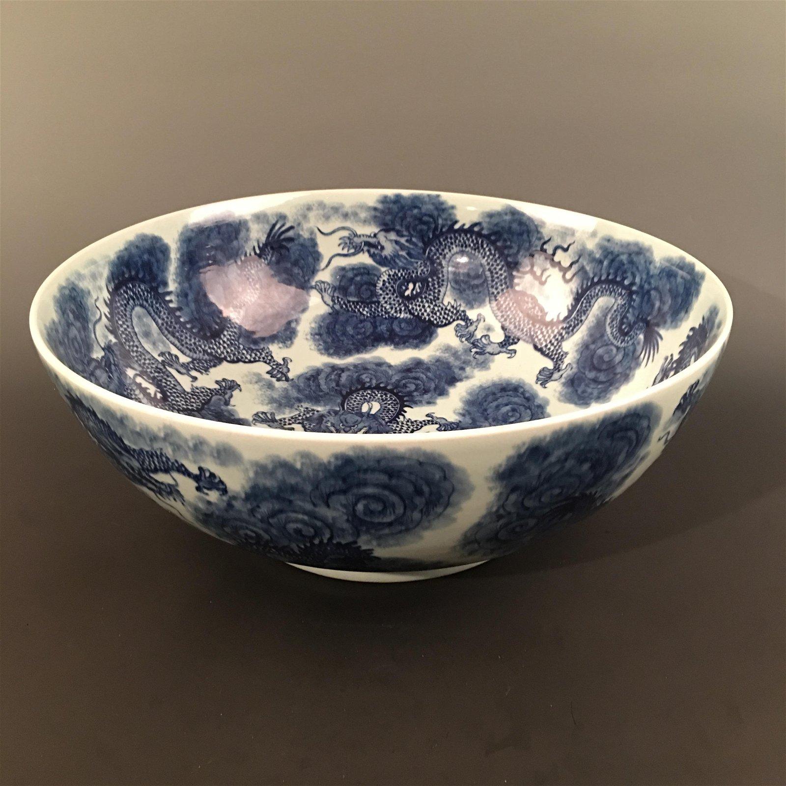 Chinese Blue-White 'Dragon' Plate, Kangxi Mark