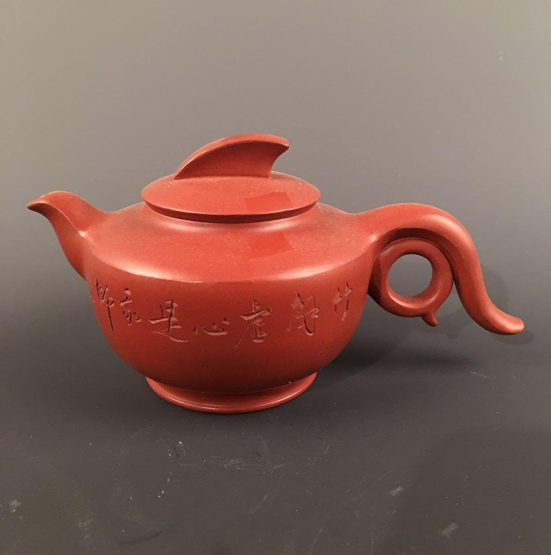 Chinese Yixing Clay Teapot