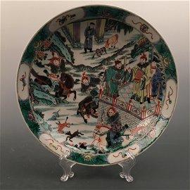 Chinese Wucai Figure Plate, Kangxi Mark