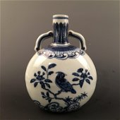 Chinese Blue-White 'Bird & Flower' Moon Flask Vase,