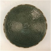 Chinese Ding Ware 'Floral' Bowl