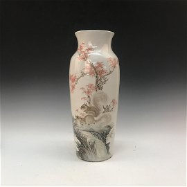 Chinese Famille Rose 'Squirrel' Vase