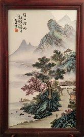 Chinese Porcelain 'Landscape' Painting