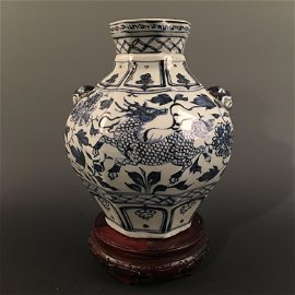 Chinese Blue-White 'Kylin' Jar