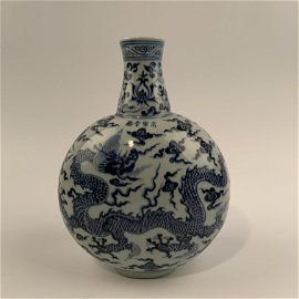 Chinese Yongle Blue and White Dragon Vase  12'' H,
