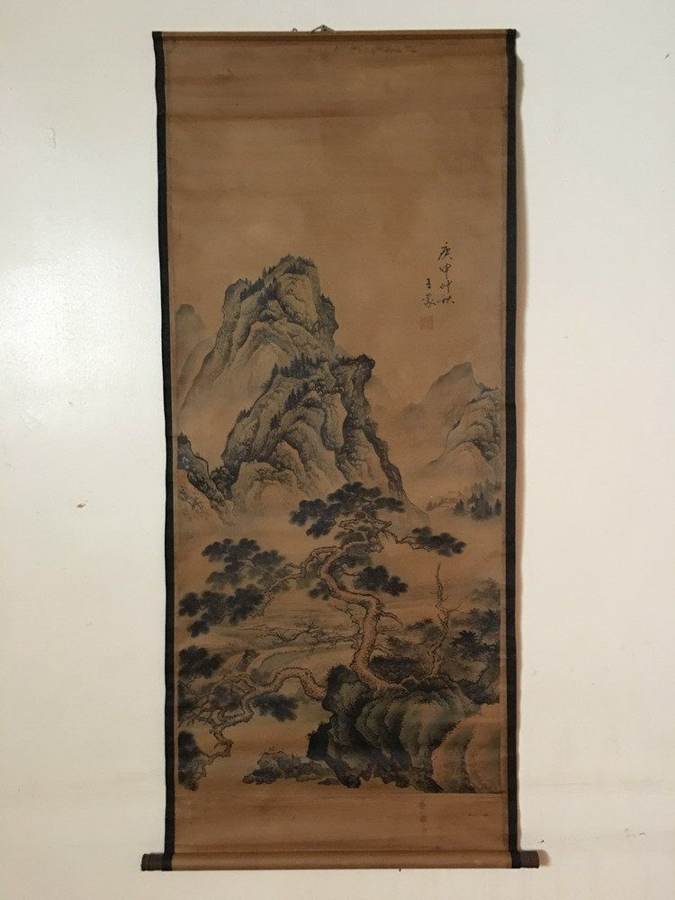 Chinese Watercolor Painting Scroll By Wang, Meng