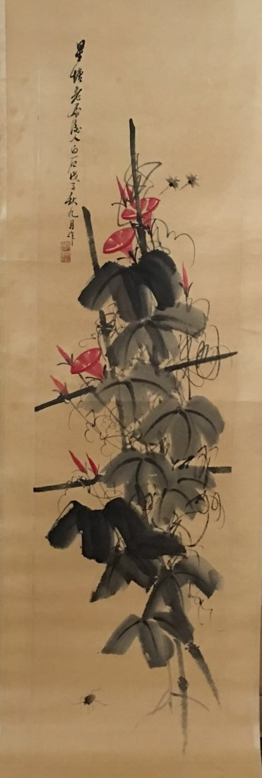 Chinese Watercolor Painting Scroll By Qi, Baishi