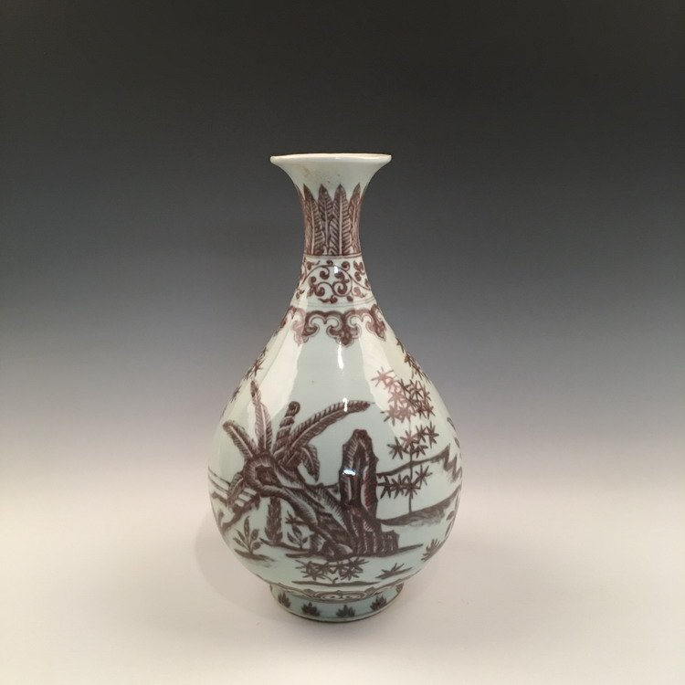 Fine Chinese Copper Red Vase