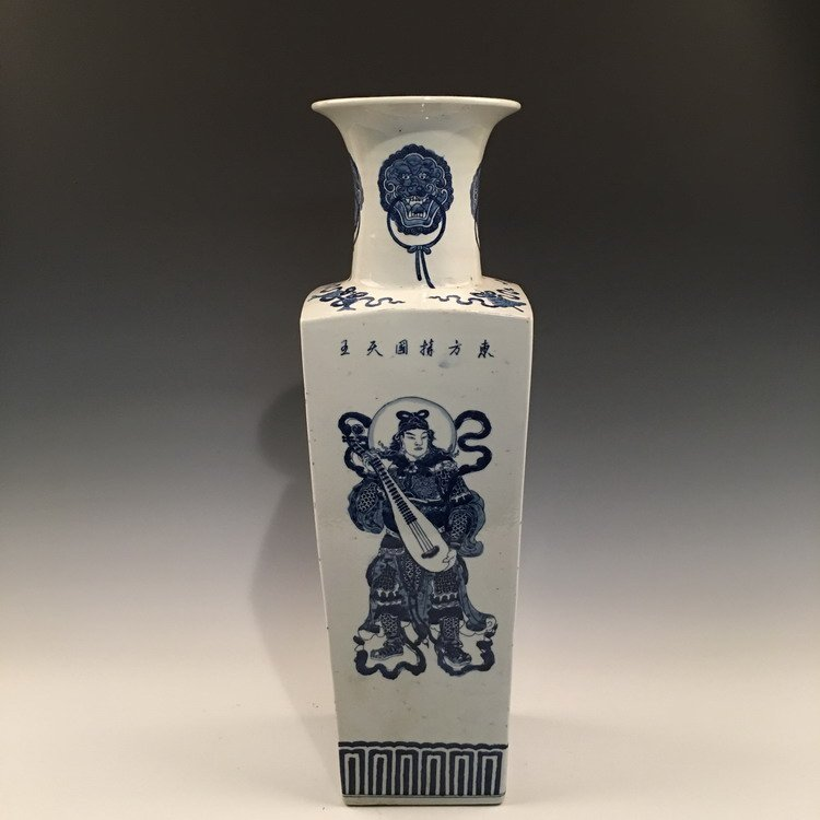 Chinese Blue and White Vase with Immortals