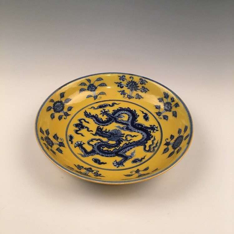 Fine Blue and Yellow Dragon Dish