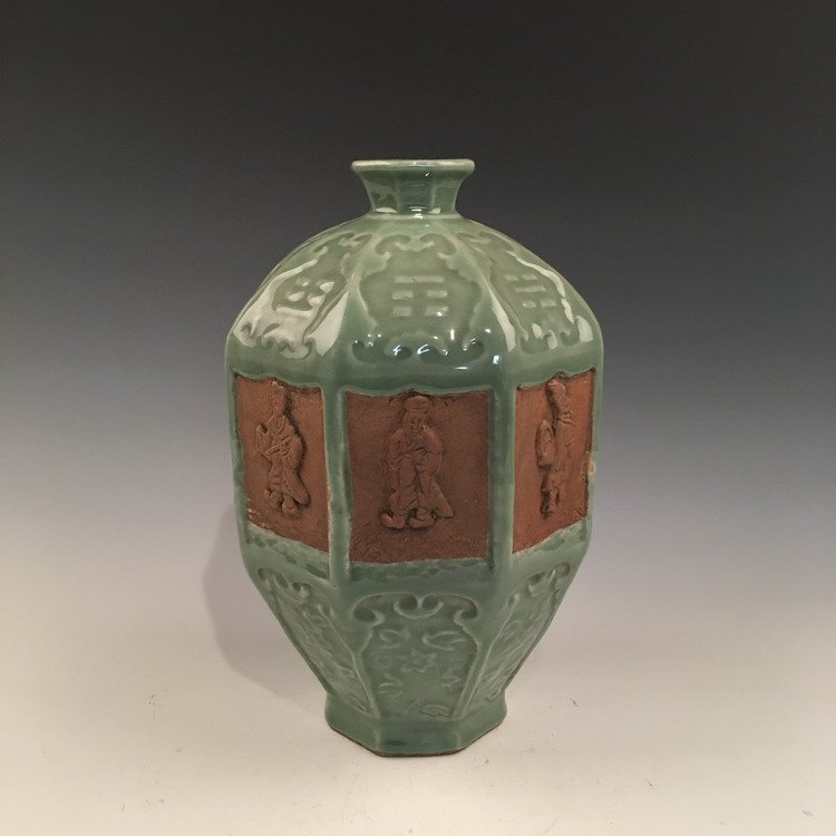 Fine Chinese Longquan Vase with Immortals
