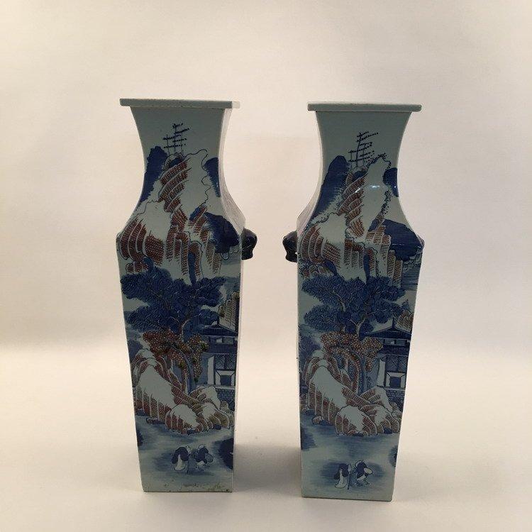 KangXi Mark, Chinese Blue and Red Vase