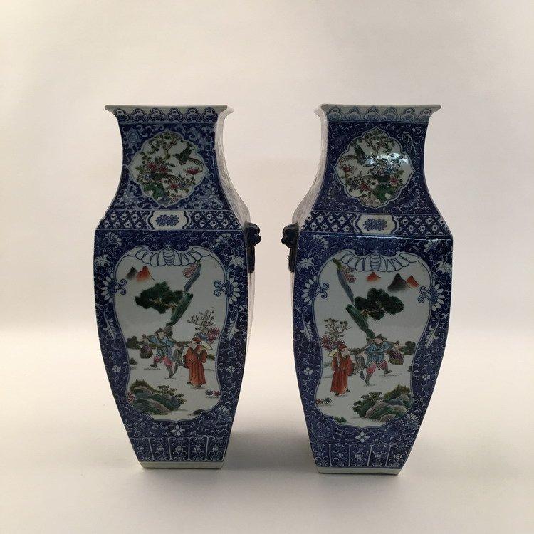 Qianlong Mark,  Chinese Famille Rose Vase
