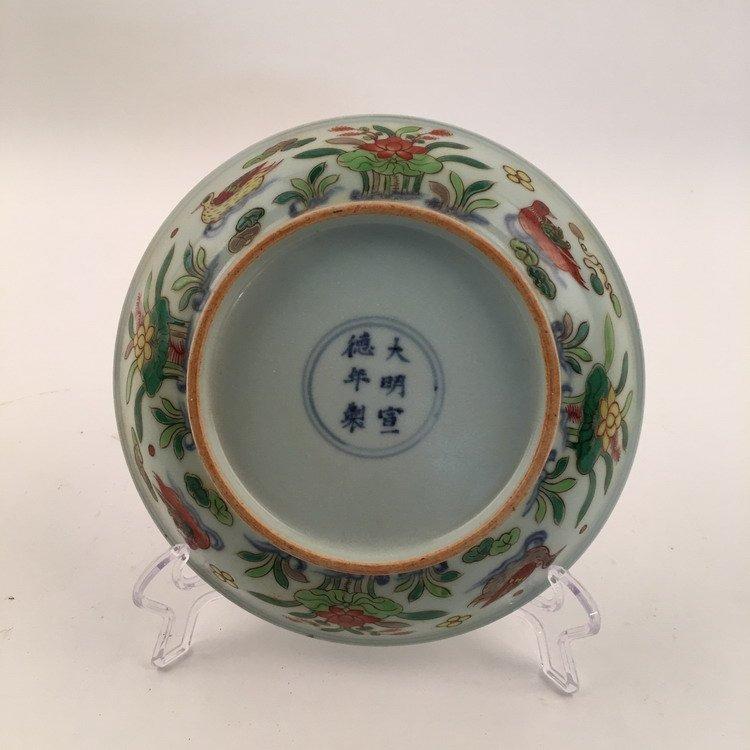 chinese Wucai Plate