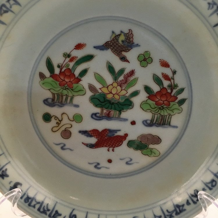 chinese Wucai Plate - 2