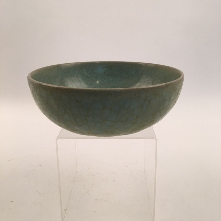 Fine Chinese Longquan Bowl