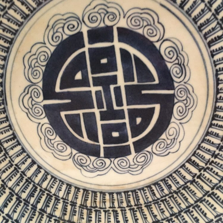 Chinese Blue and White Dish - 3
