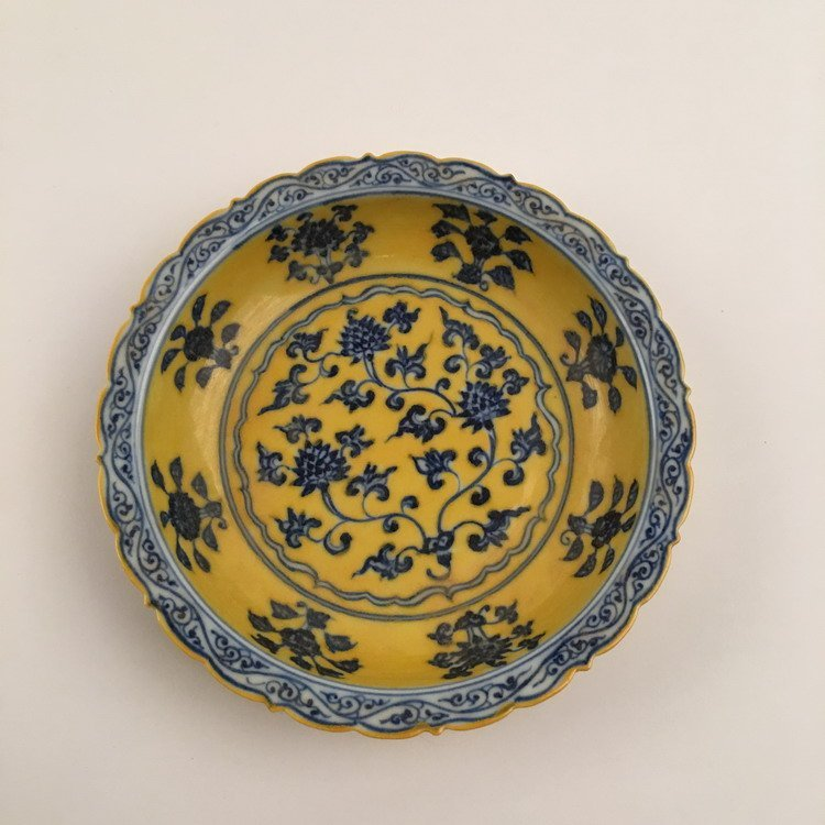 Chinese Blue and Yellow Dish
