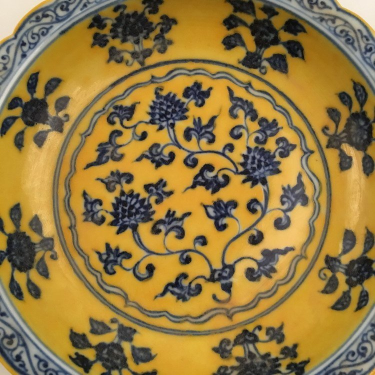 Chinese Blue and Yellow Dish - 2