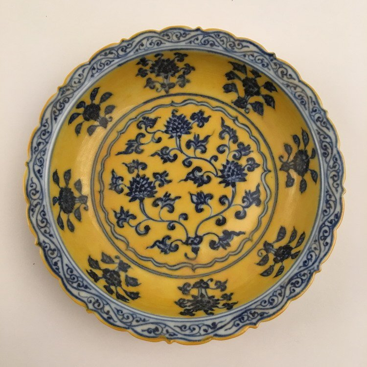 Chinese Blue and Yellow Dish - 5